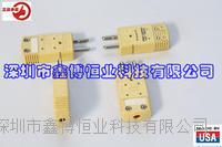 HFSTW-K-M高温插头 OMEGA原装正品高温插头