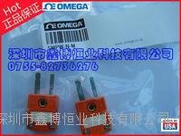 美国OMEGA原装热电偶连接器 SMPW-UI-MF热电偶连接器