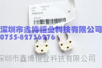 OMEGA原装正品连接器 TAS-D-4连接器