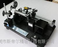 电动同心度测量仪