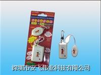电子防丢器/宠物防丢器/手机防丢器 DT-310