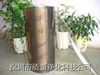 防静电帘1.0厚  QX-216