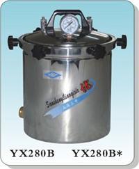 手提式不锈钢压力蒸汽灭菌器 YX280B