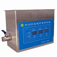 超声波清洗器  WD-9415A