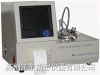 SYD-5208 快速低温闭口闪点试验器 SYD-5208