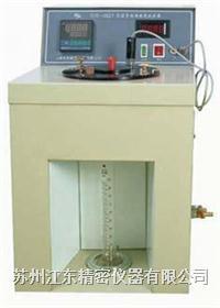 沥青标准粘度计 SYD-0621