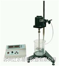 NSF-1 石粉含量试验器