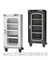 防靜電氮氣柜 CTD160FDA
