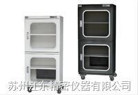 防靜電全自動氮氣柜 CTD240FDA