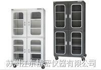 防靜電氮氣柜 CTD870FDA