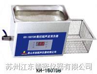 台式高频数控超声波清洗器 KH300TDV KH300TDV