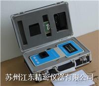 便携式铜离子测试仪 T-1A