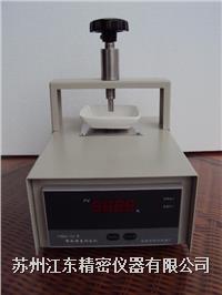 颗粒强度测定仪 YHKC-2A