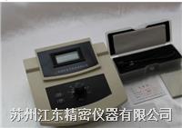 YD200A型 水硬度计(台式) YD-200A型