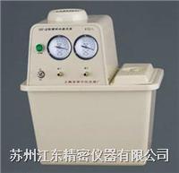 循环水式真空泵 SHZ(III)