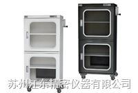 全自动氮气柜 CTD320D