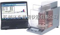 顆粒測定儀 TZC-4