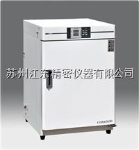 隔水式培养箱 GH4500