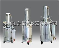 断水自控电热蒸馏水器 DZ-20LIII