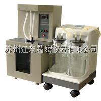 自动毛细管粘度计清洗器  SYD-265-3