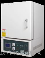 1700℃箱式电阻炉 SX2-4-17TP