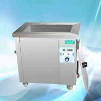 工业超声波清洗机 JD-7210D