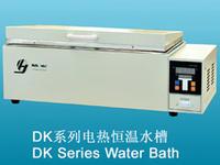 三用恒温水箱  DK-500S