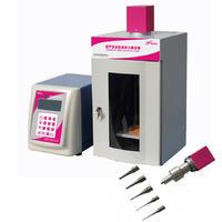 超声波细胞粉粹机 HCF92-IIDN