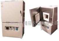 箱式电阻炉 JD-9-17TC