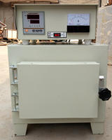 箱式电阻炉 SX2-5-12