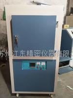 高温箱式电阻炉 SXJD-V11-17