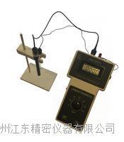 氟离子浓度计 MP519