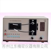 电脑紫外检测仪 HD-5