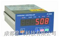 JF-500A称重显示仪表 JF-500A