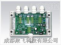 称重传感器变送器  JF-200