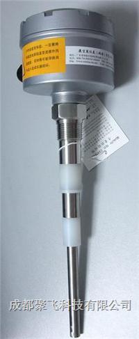 射频导纳料位开关 LX-40