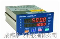 JF-500C多物料称重配料仪表 JF-500C