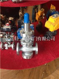 Y43H不锈钢蒸汽减压阀 Y43H