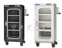 智能氮气柜 EDQ-160L