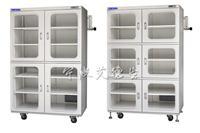 氮气柜 EDQ-1430L