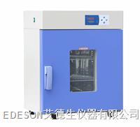 电热恒温鼓风干燥箱 DHG-9040AS