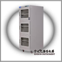 半导体IC防潮箱 干燥柜 EDD-720L