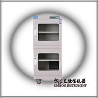 电子防潮箱 光学干燥柜 EDF-540L