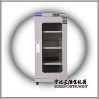 精密电子防潮箱 防潮柜 EDF-160L
