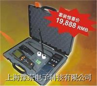 TESTO435-3多功能测量仪 TESTO435-1功能测量仪