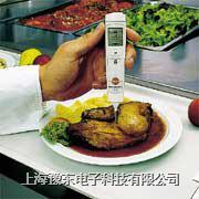 防水型食品中心温度计 testo 106 testo 106