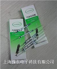 氟化氢气体检测管 HF