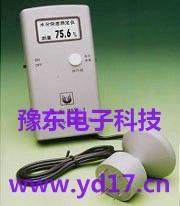 肉类水分含量速测仪 RSY-1