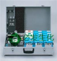 飲用水水質的快速檢測箱 WAS-D1 WAS-D1