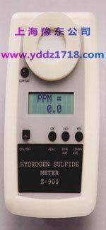 手持式硫化氢检测仪 Z900 Z-900